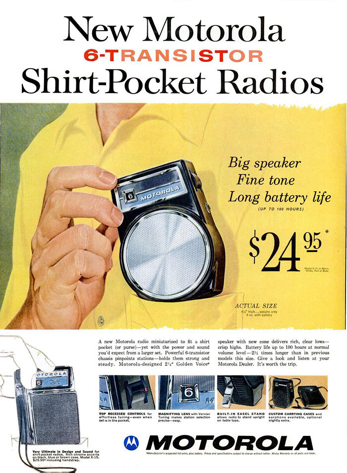 Motorola 1960