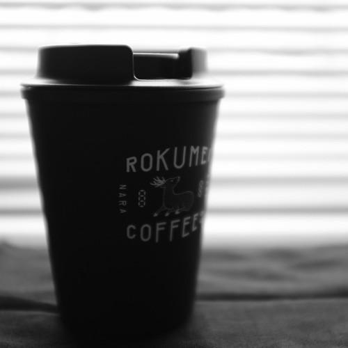 14-08-2020 new mug from Nara.. (6)