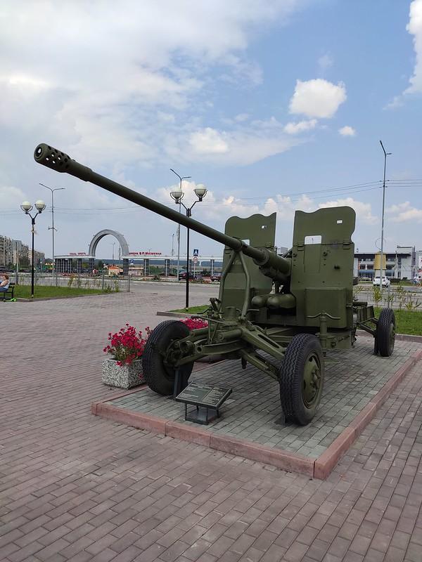 Ленинск-Кузнецкий - Зенитная пушка