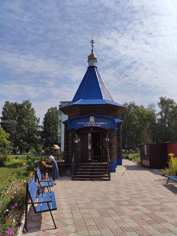 Ленинск-Кузнецкий - Вход в храм Святой княгини Елизаветы