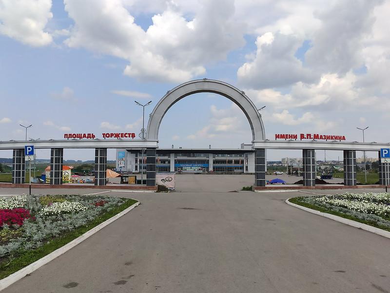 Ленинск-Кузнецкий - Площадь торжеств имени Мазикина