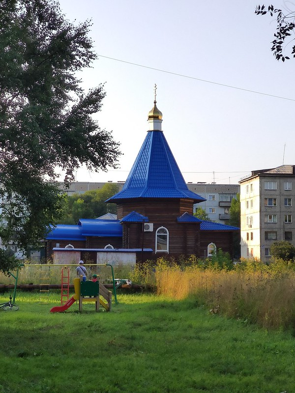 Ленинск-Кузнецкий - Приход храма Святой княгини Елизаветы