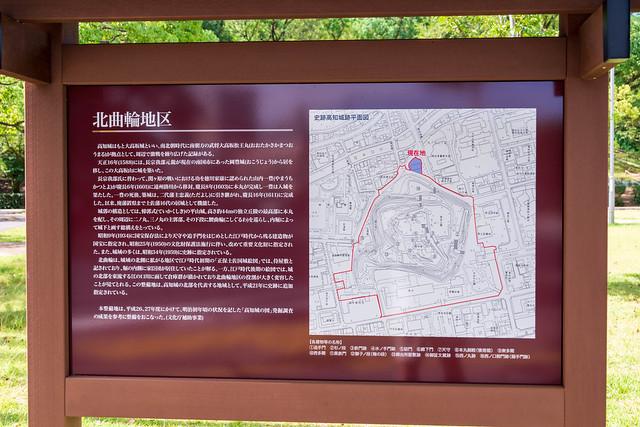 高知城2020夏