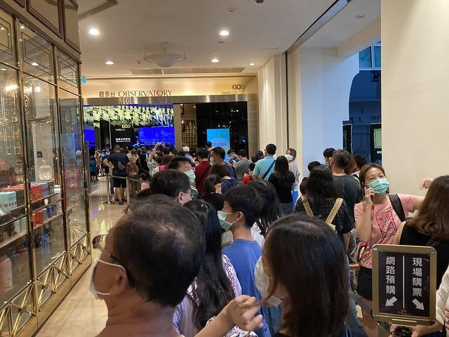 台北101購物中心五樓-景觀台入場排隊