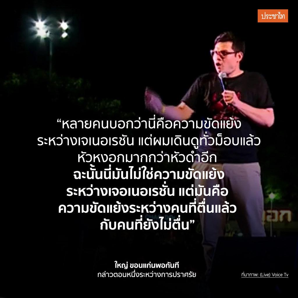 [Image: 50233523827_0d538ec87e_b.jpg]