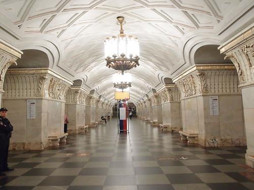 Estación de metro Prospekt Mira de Moscú