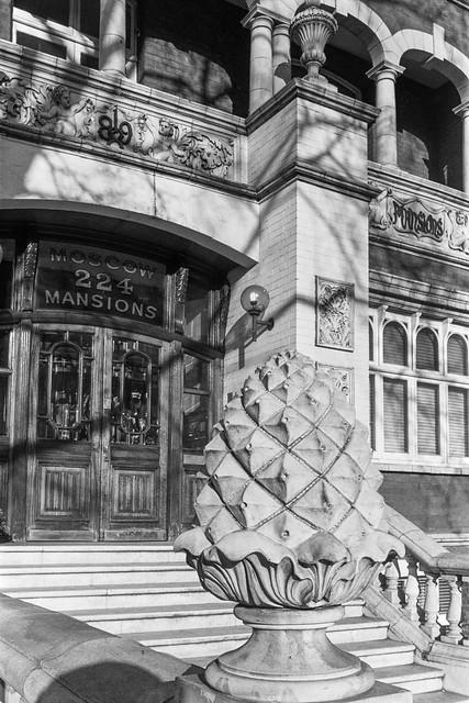 Moscow Mansions, Cromwell Rd,  Kensington, Kensington & Chelsea, 1987 87-12c-44-positive_2400