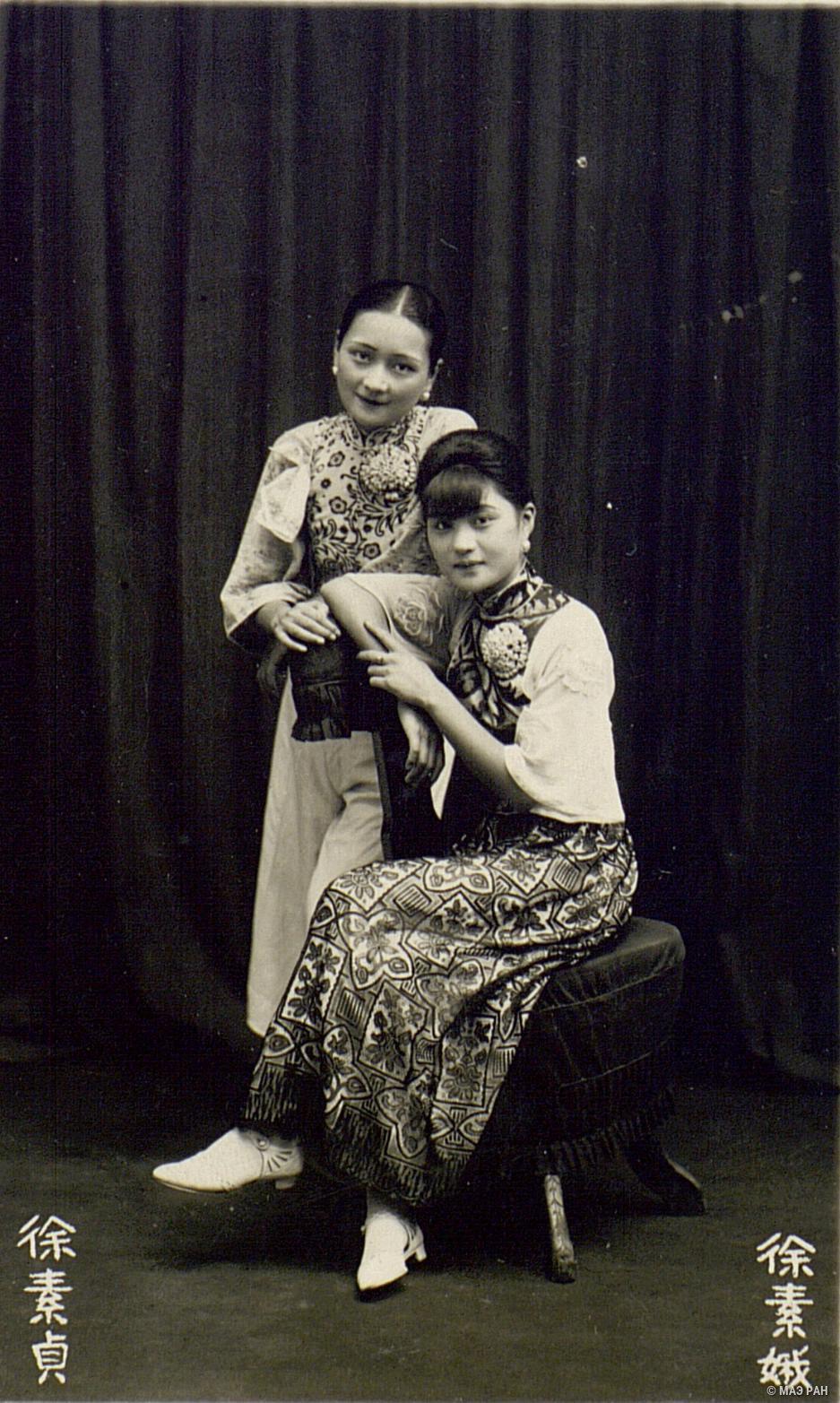 18. Артистки Сю Су-чжэнь (слева) и Сю Су-э (справа)