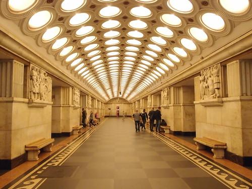Estación de metro Elektrozavódskaia de Moscú