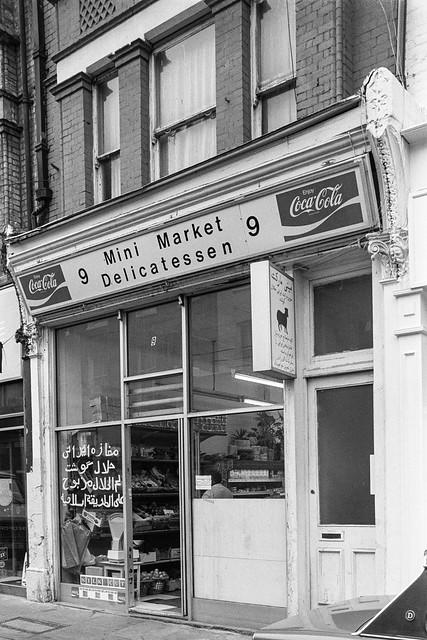Kenway Rd, Earls Court, Kensington & Chelsea, 1987  87-12e-41-positive_2400
