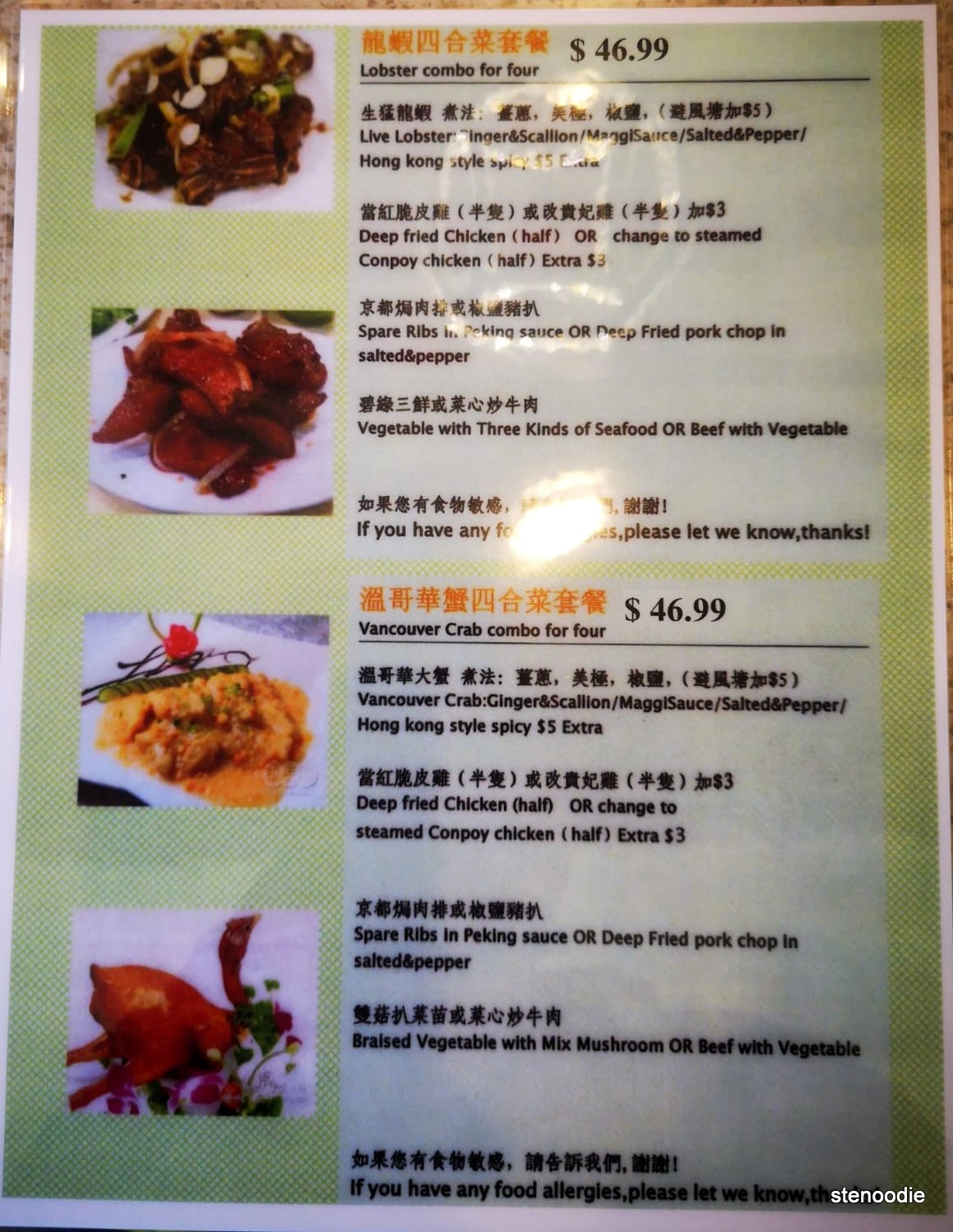 Hai Tang Cafe Lobster combo menu