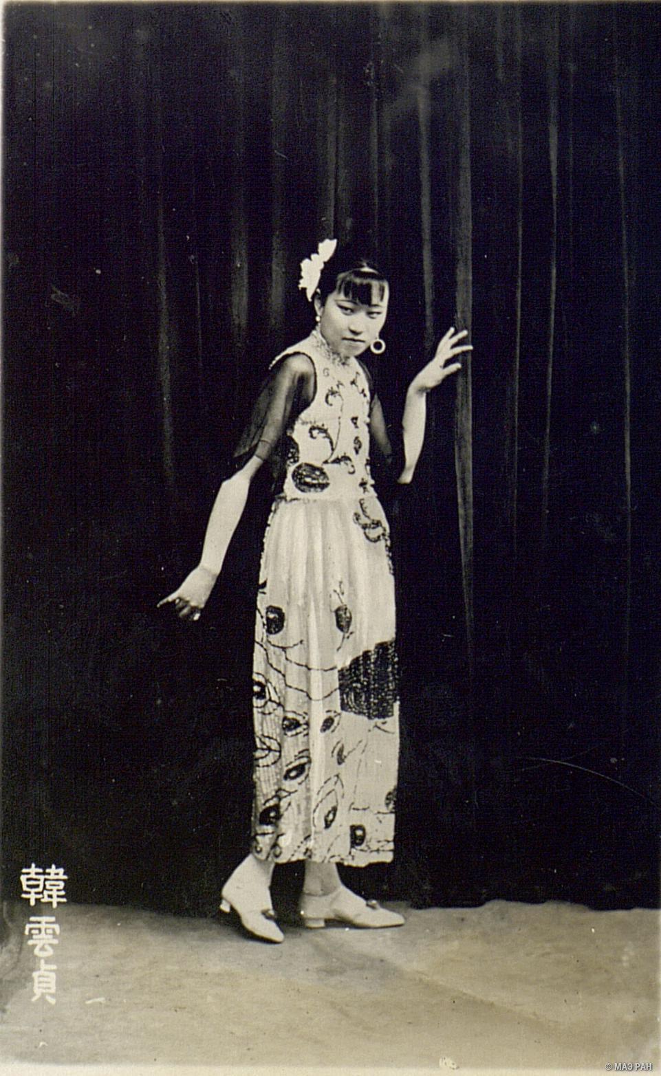 14. Артистка Хай Юнь-чжэнь