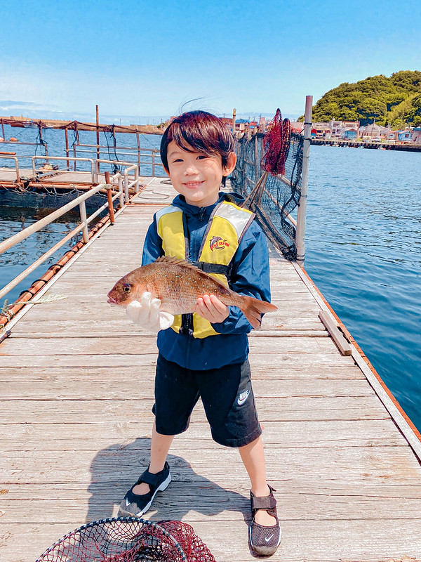 Atami: Kid-friendly Fishing