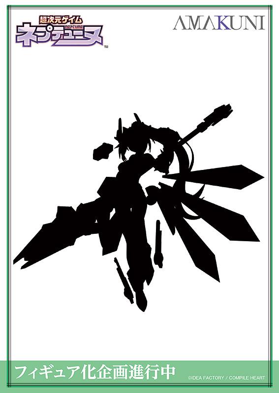 『AMAKUNI HOBBY Frontier 2020 Summer』獨立展示會線上開幕  多款新作原型公開!