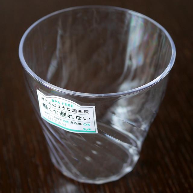 1080x1080 Daiso Tritan BPA Free Glass