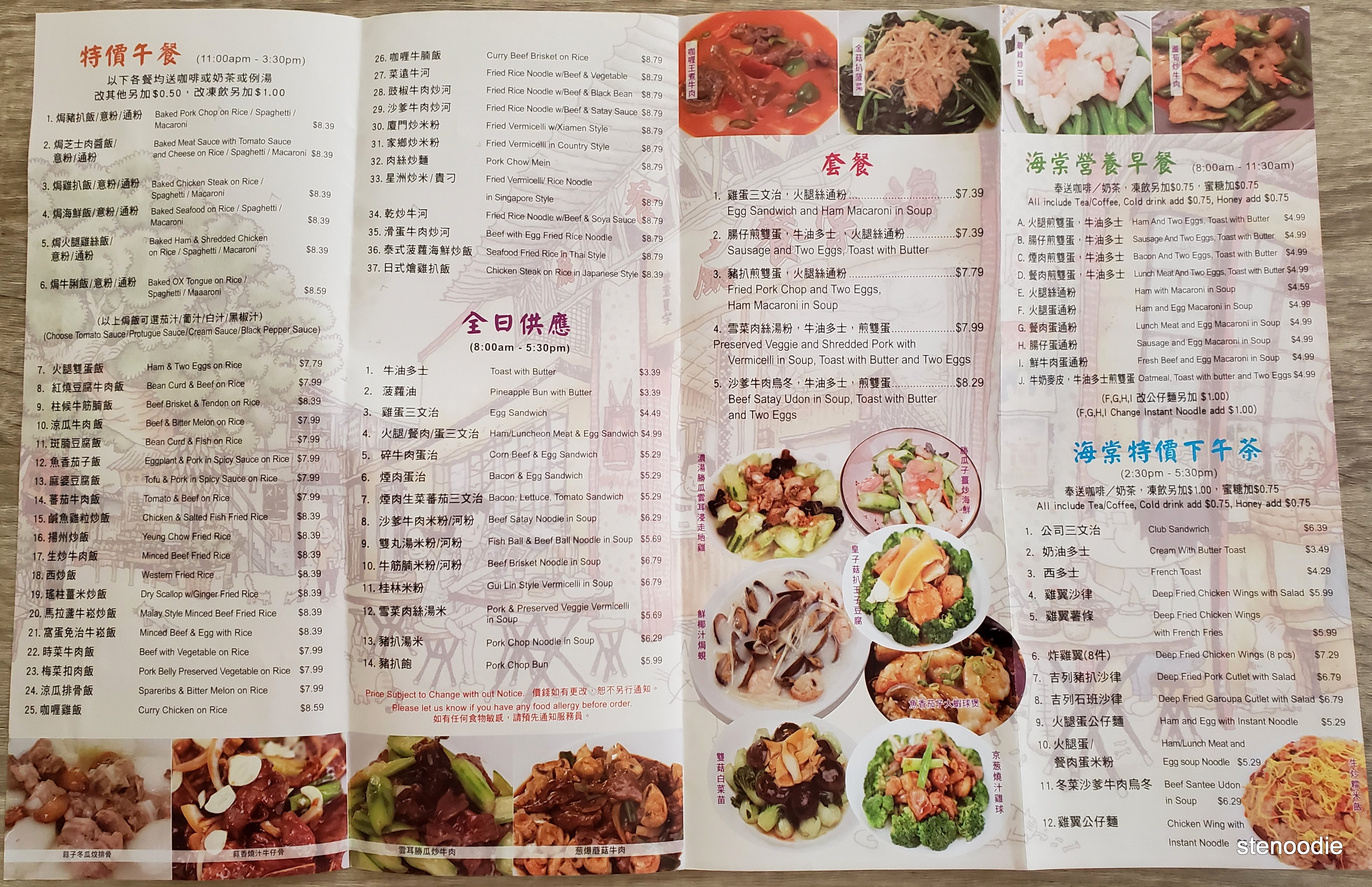 Hai Tang Cafe & Takeout menu and prices
