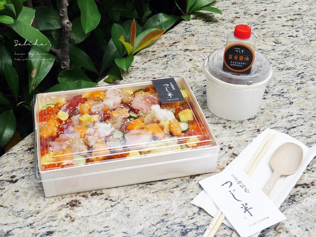 台北101附近好吃餐廳美食日本橋海鮮丼辻半微風信義店人氣日本料理餐廳外帶便當 (1)