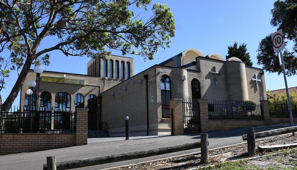 Macedonian Orthodox Church, Roseberry, Sydney, NSW.