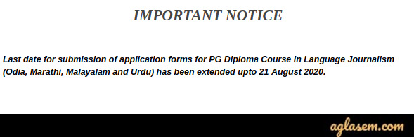 IIMC Application Form 2020 Deadline Extended Notice for PG Diploma Course in Language Journalism.