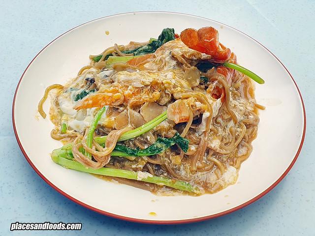 sang kee sang har noodle