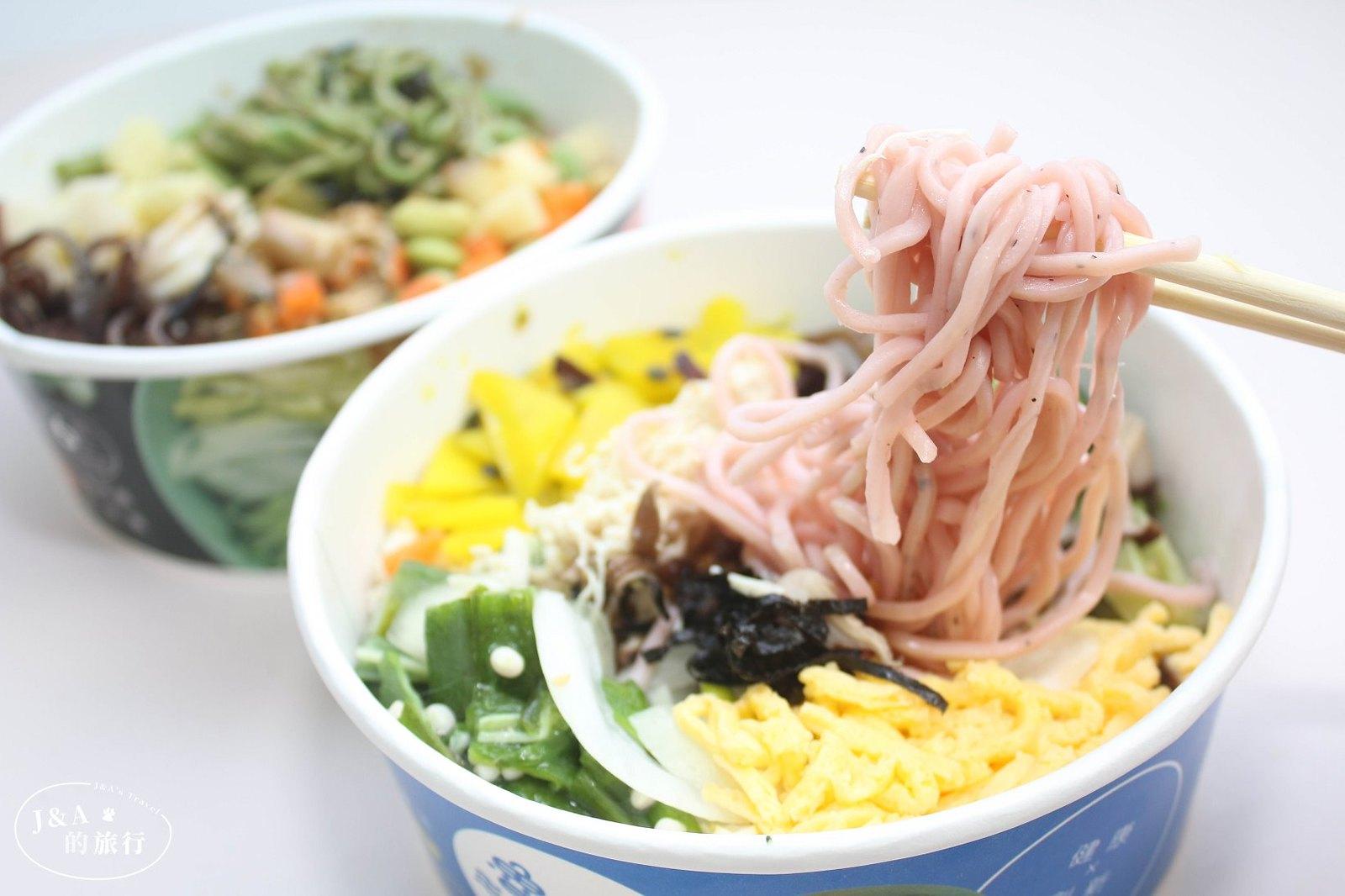 最新推播訊息:Q彈的現煮現冰鎮創意涼麵,紅龍果麵、阿華田麵、仙草麵、綠藻麵你喜歡哪一種?