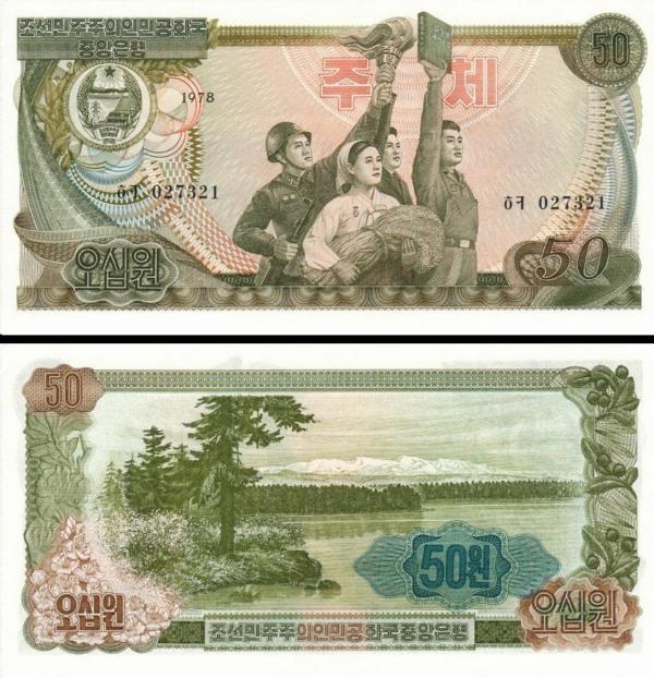 50 Won Severná Kórea 1978, P21b
