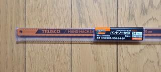 TRUSCO Hacksaw Blade