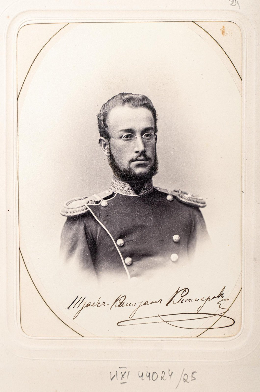 Штабс-капитан Кашиеров