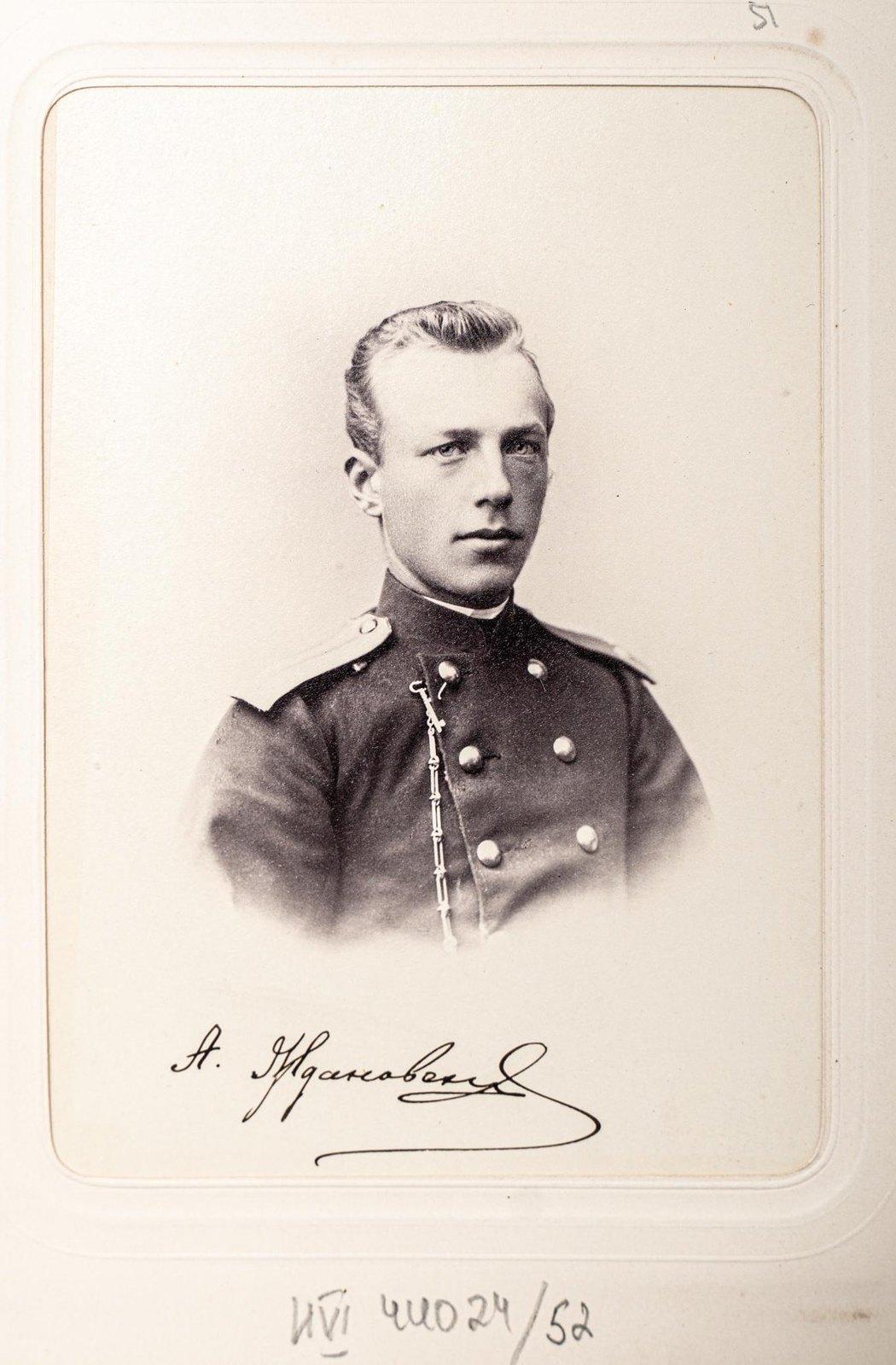 А.Ждановский