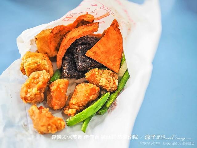 佳佳香鹹酥雞