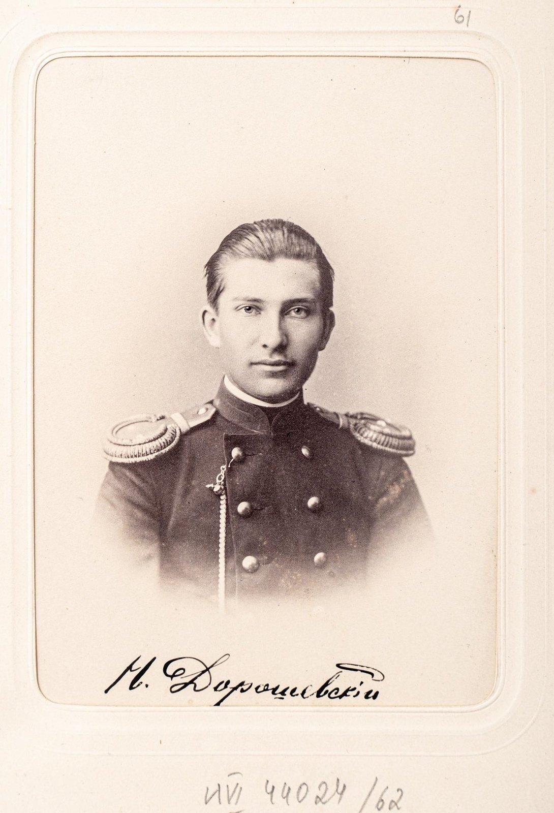 Н.Дорошевский