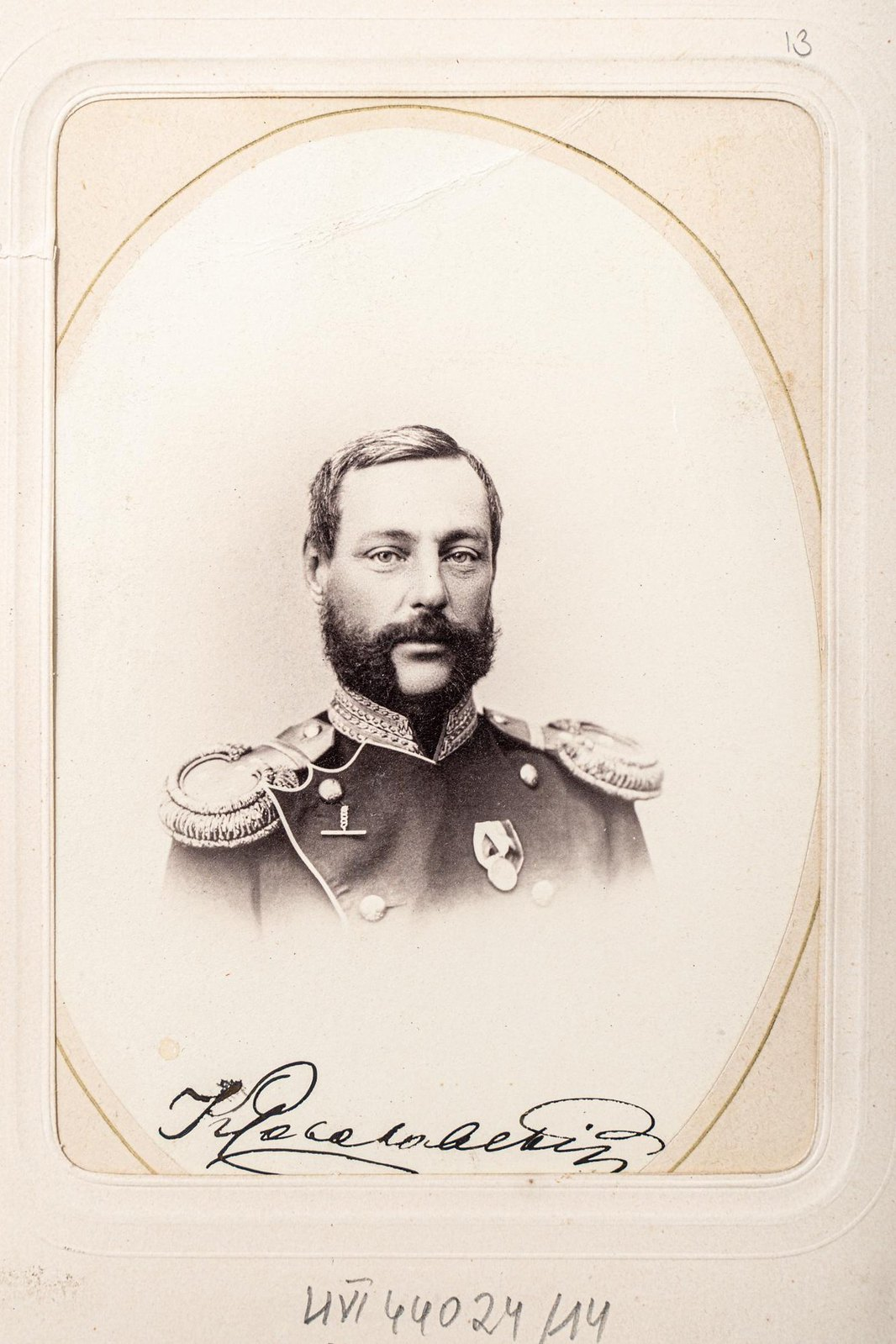Красаковский
