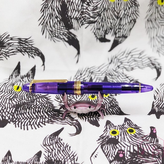 Goldspot Pens Sailor 1911S Amethyst Purple Fountain Pen 1_RWM