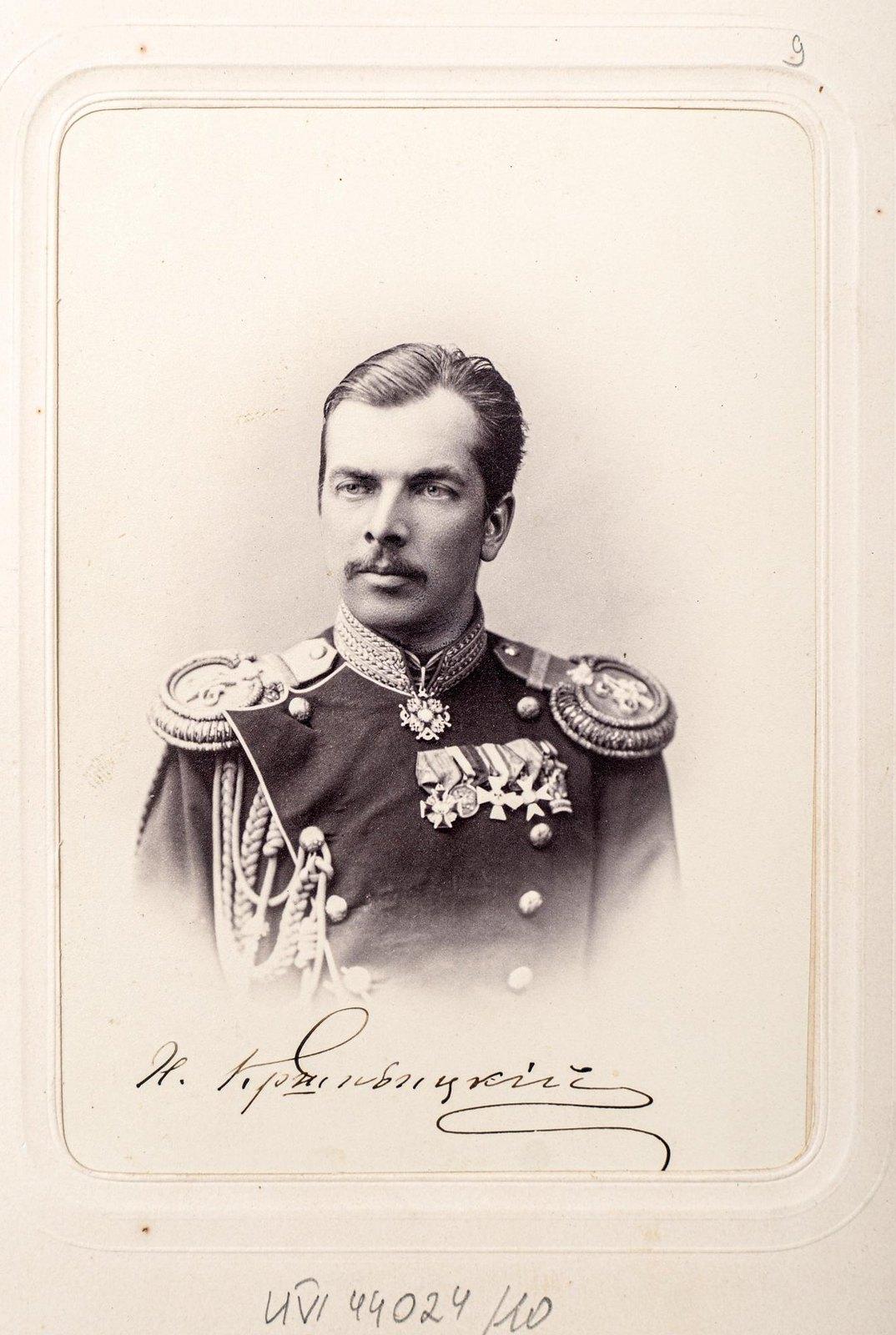 Н.Критвицкий