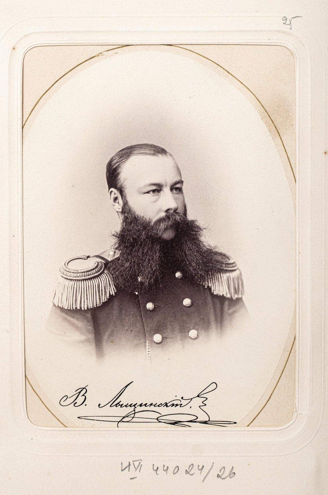 В.Лыщинский