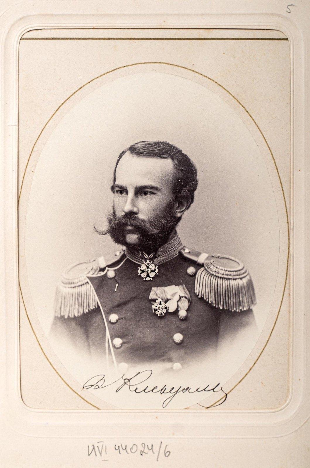 В.Клекушин