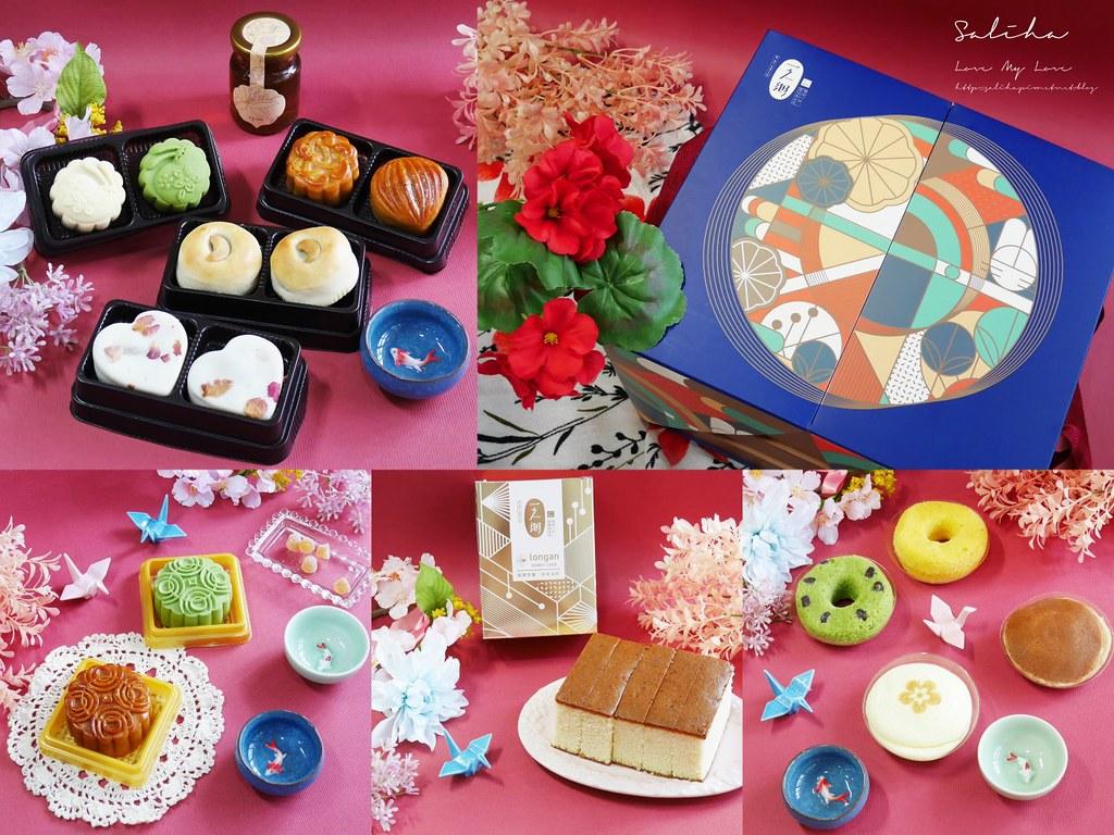 2020一之鄉月餅禮盒分享食記蜂蜜蛋糕甜點台北伴手禮門市 (15)