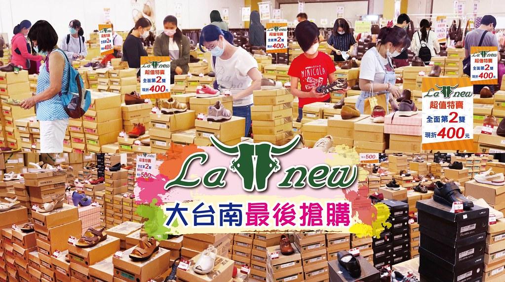 0814 台南永康預告圖第一版