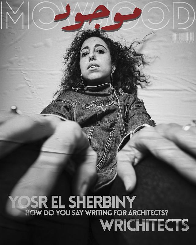 Mowjood - Yosr El Sherbiny