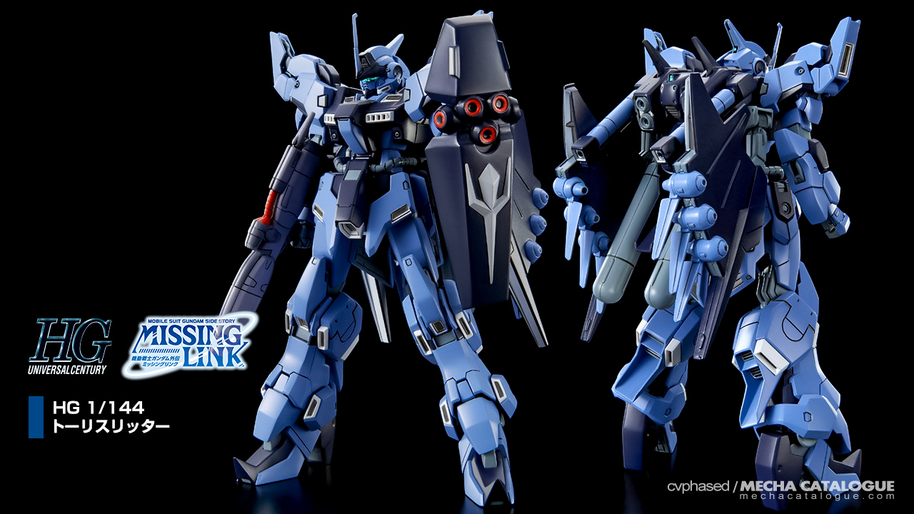 Back After 10 Years: HGUC Todesritter