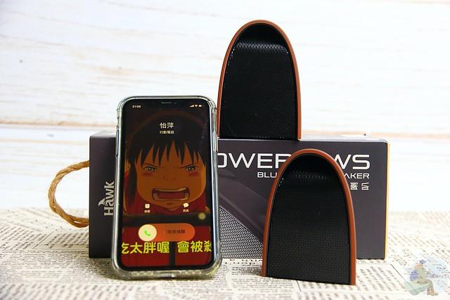 Hawk X-POWER TWS無線藍牙喇叭