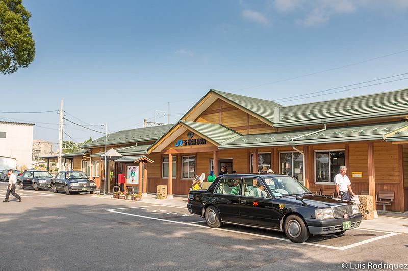 Exterior de la estación de Tamatsukuri Onsen