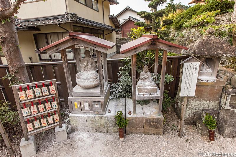 Oshiroi Jizo-sama