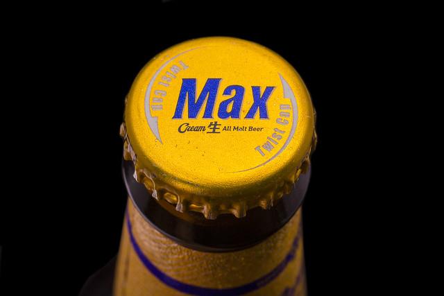 Max Cream All Malt Beer