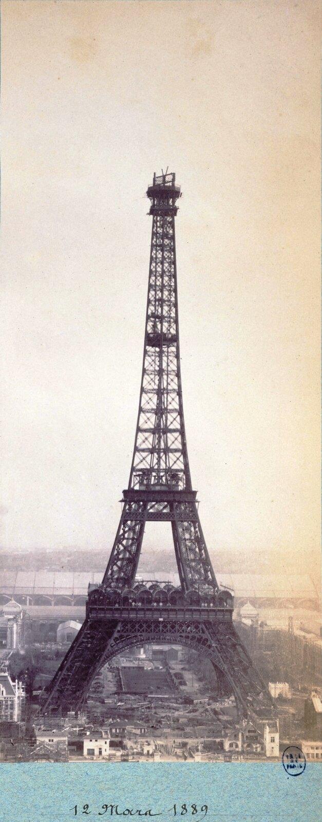 16. 1889. 12 марта