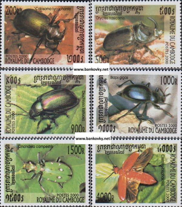 Známky Kambodža 2000 Chrobáky neraz. séria MNH