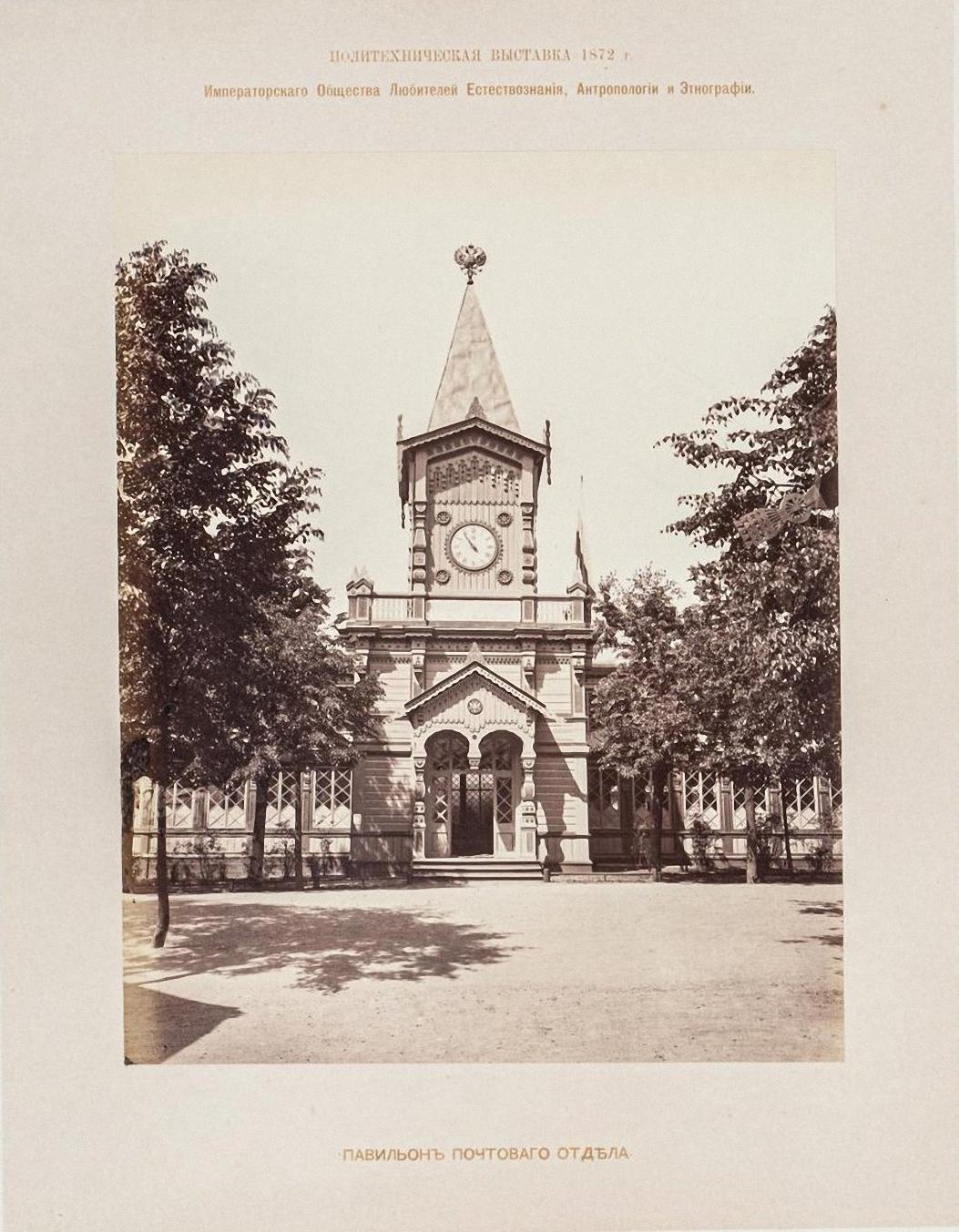 Александровский сад. Павильон почтового отдела