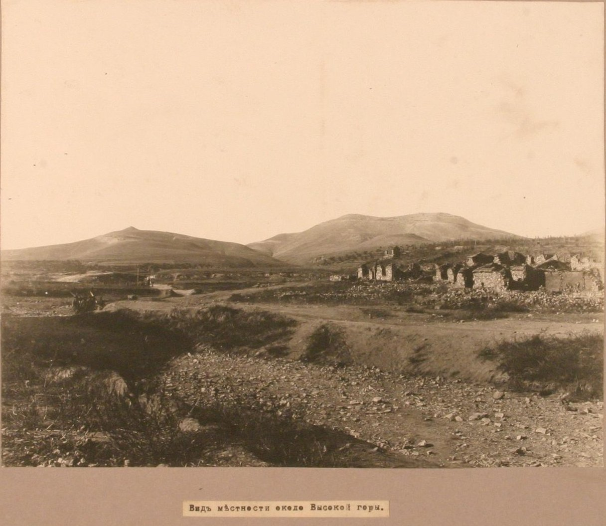 05. Вид местности около Высокой горы