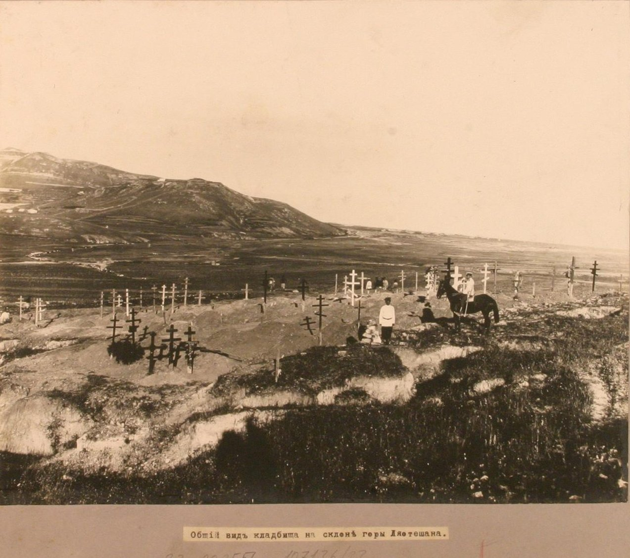 03. Кладбище на склоне горы Ляотешана