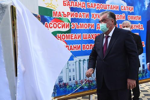 Ба истифода додани бинои нави Суди ноҳияи Дарвоз  19.08.2020